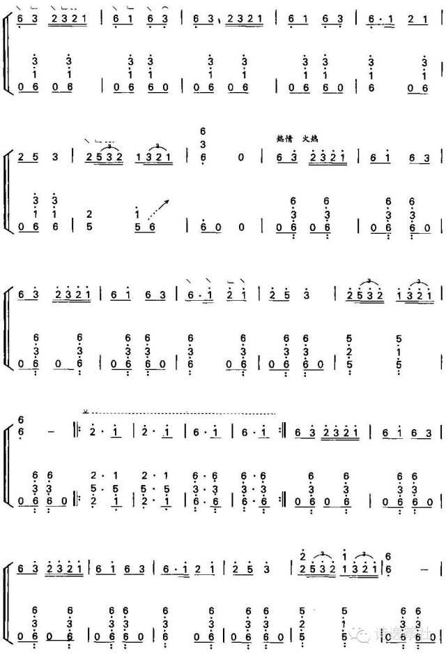 古筝---《瑶族舞曲》