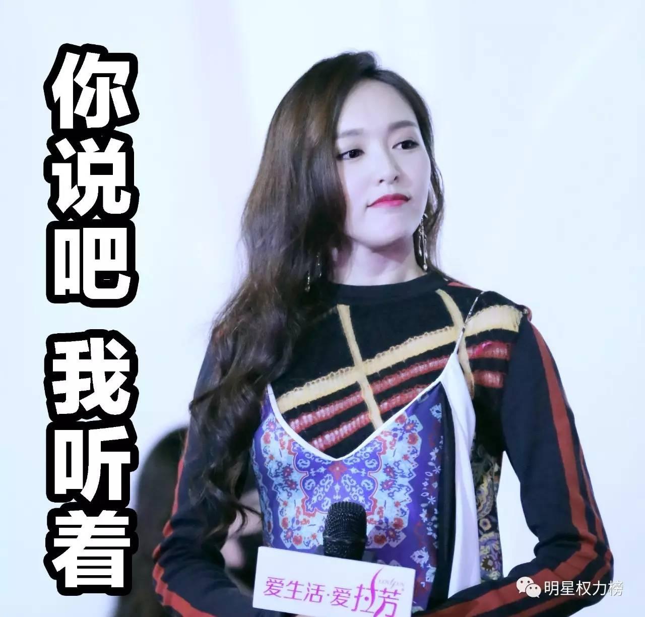 杨幂唐嫣赵丽颖的新剧最近都开机了,你们最期待哪部电视剧的播出呢?