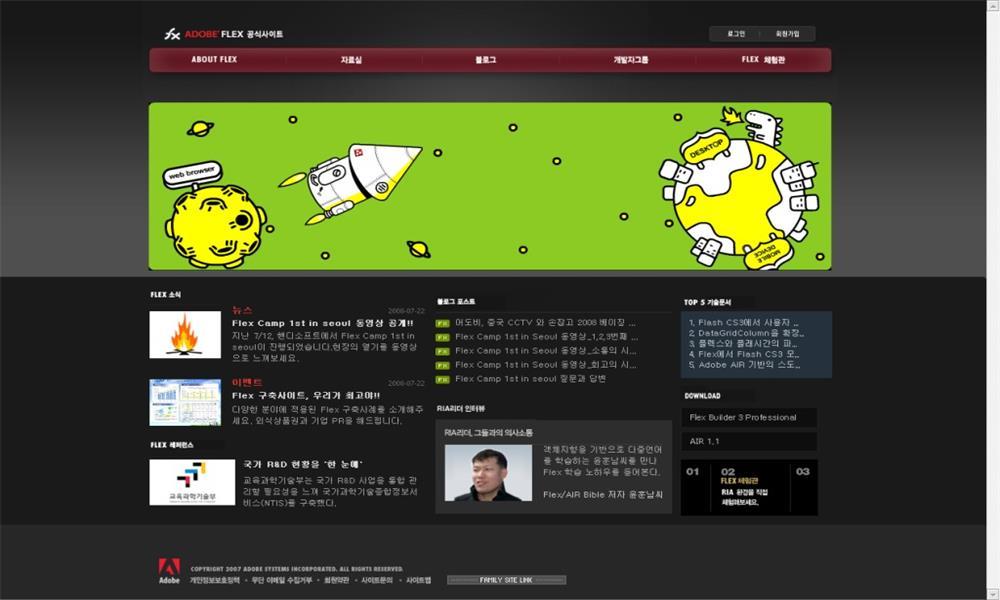 上海网站建设:网站设计与找外包公司要注意的问题