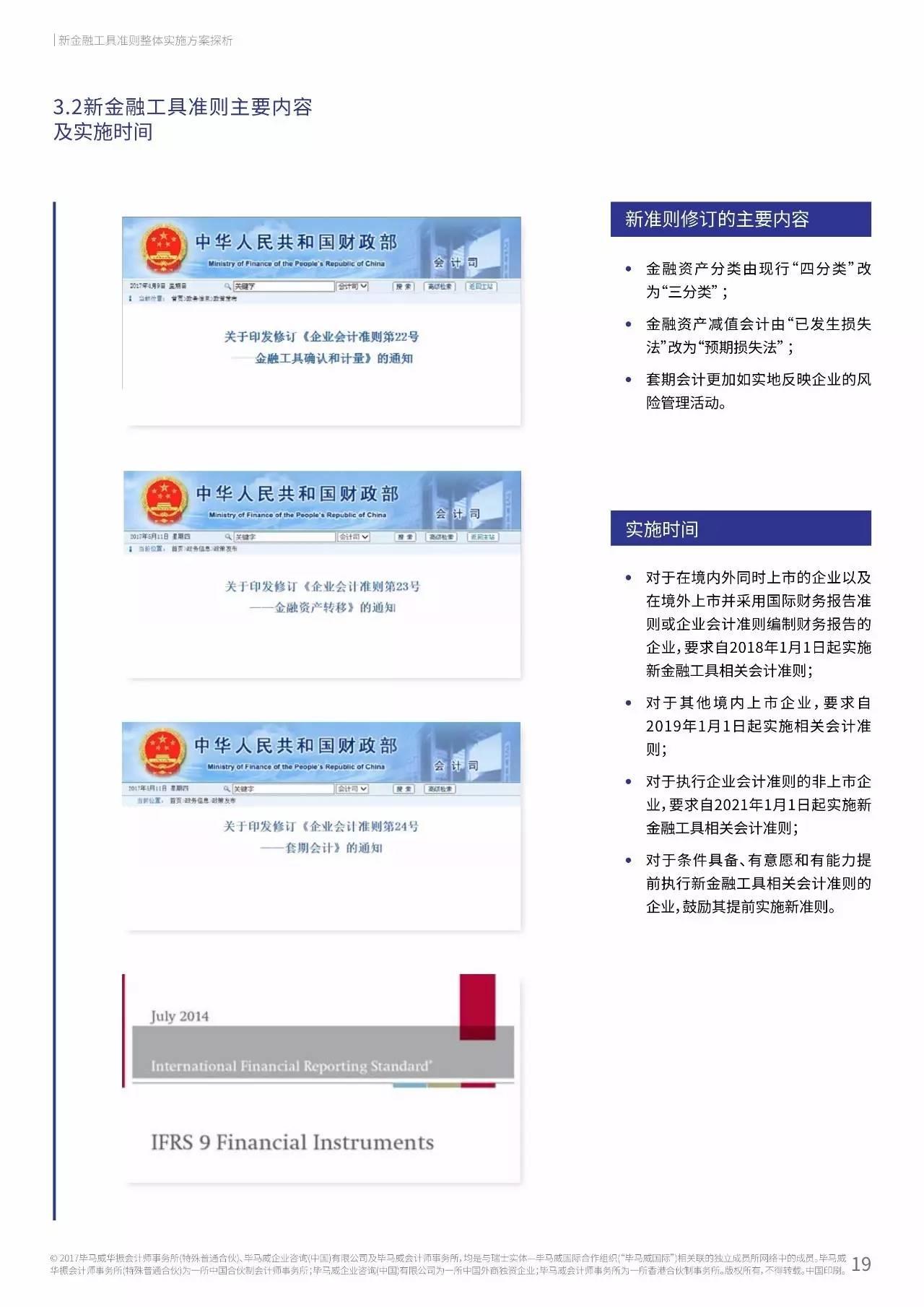 2024年中国法律服务行业市场深度分析... _手机中国产业信息网