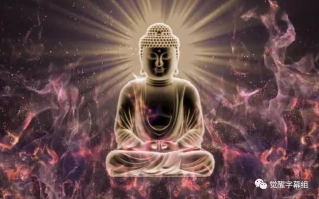 佛教里的宇宙观