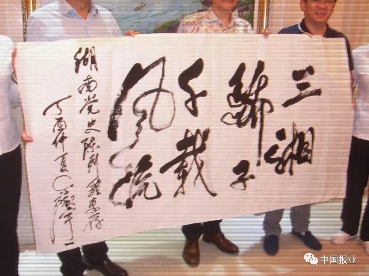 寻找 红色记忆 著名油画家刘宇一在长沙采风剪影