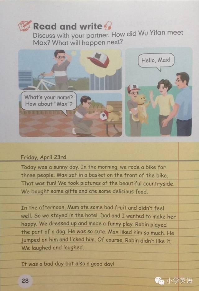 PEP小学英语六年级下册电子课本