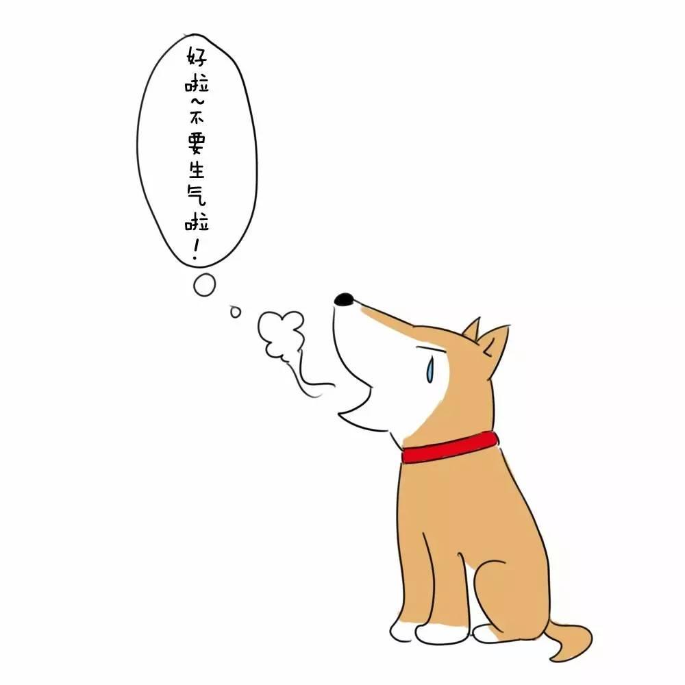 狗耳朵q版装饰手绘