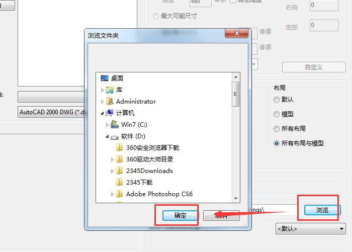 PDF文件转换成CAD图纸文件了.-将PDF转换为CAD的方法 如何下