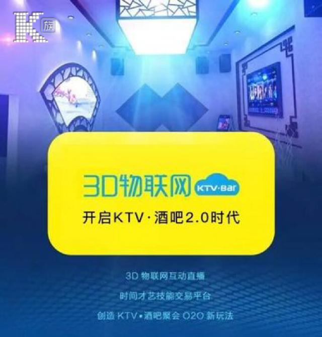 KTV有这么玩的吗?该更新西安模特老师招聘信息你的