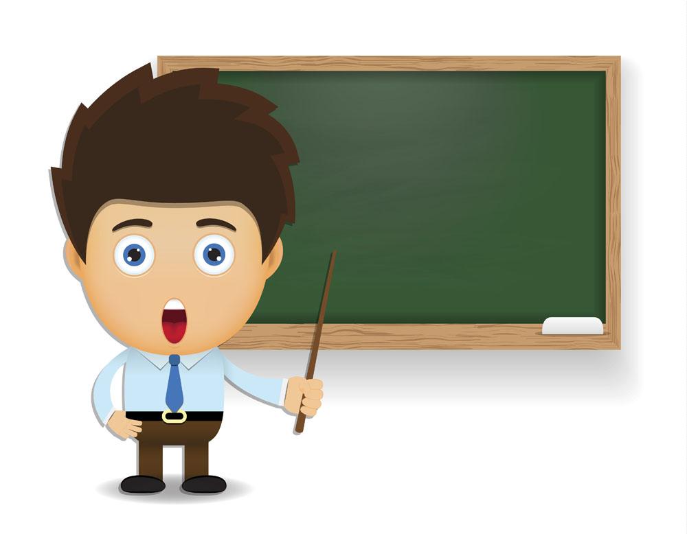 考教师资格证必看知识点之素质教育观的基本要求图片