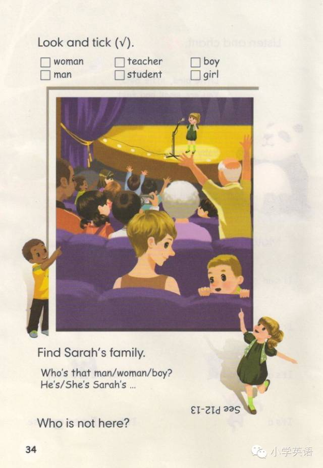 PEP小学英语三年级下册电子课本图片
