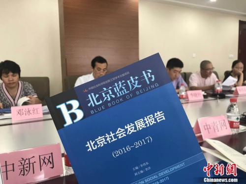 北京有多少流动人口_北京流动人口读高中将有条件放开