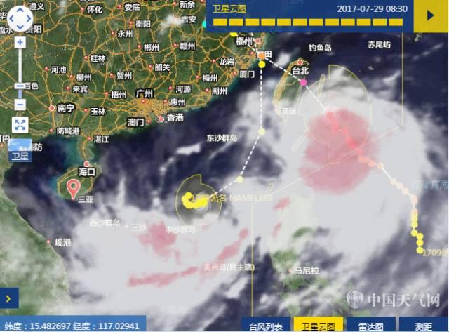 日10时06分中国天气台风网关于10号台风路径的预报图-10号台风生