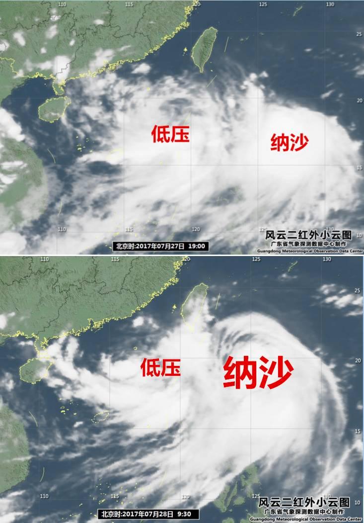 双台风 橙色高温 未来东莞的天气到底是什么的套路