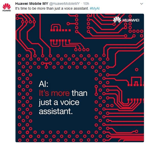 华为发预热海报 首款人工智能芯片或为麒麟970