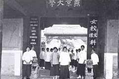 中国大陆痛失的9所世界一流大学