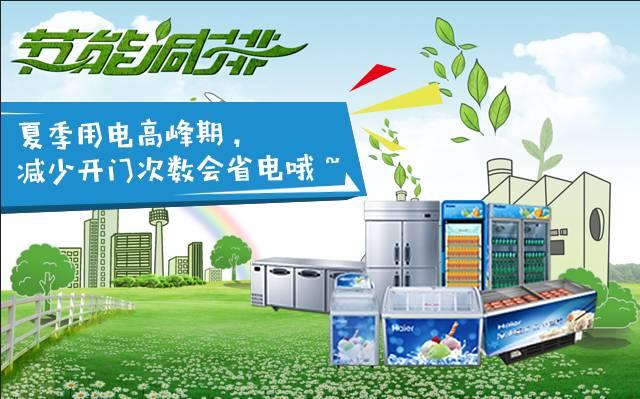 引领绿色新风尚,共享低碳惠生活!图片