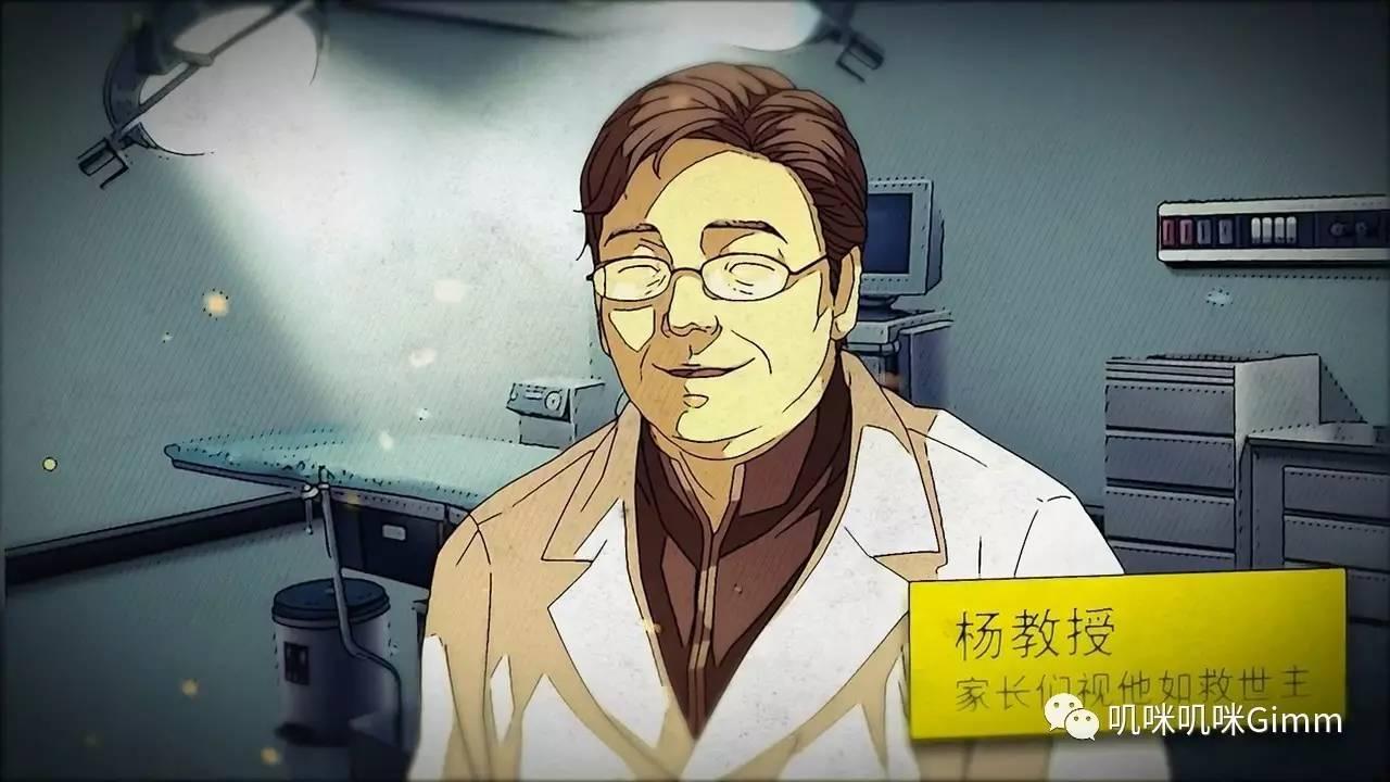 腾讯拿下 绝地求生 国服代理 各大游戏厂商争先亮相ChinaJoy