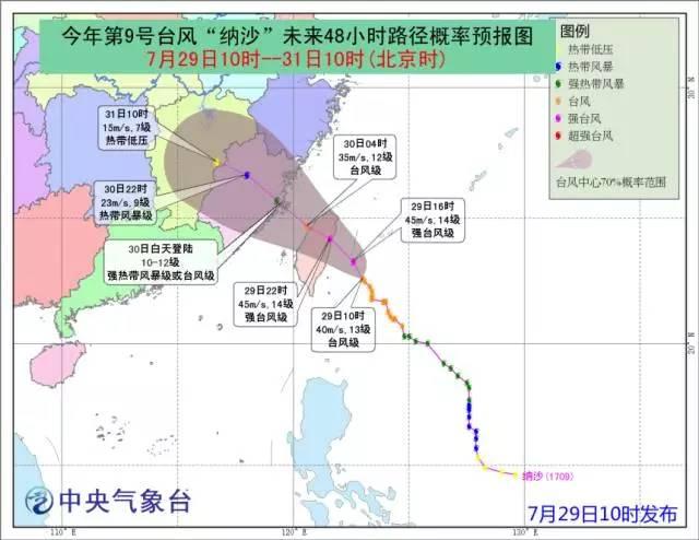青田县人口_丽水日报社数字报刊平台