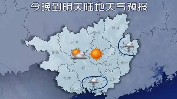 广西火辣辣 连续3天高温黄色预警 月底台风雨能送清凉