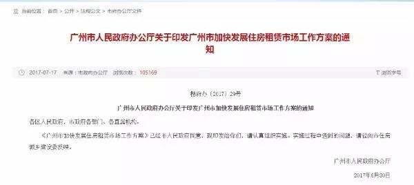 """闭于四川鑫安净我科技无限公司""""JYLR-A550W""""部份鑫安净我饮水机"""