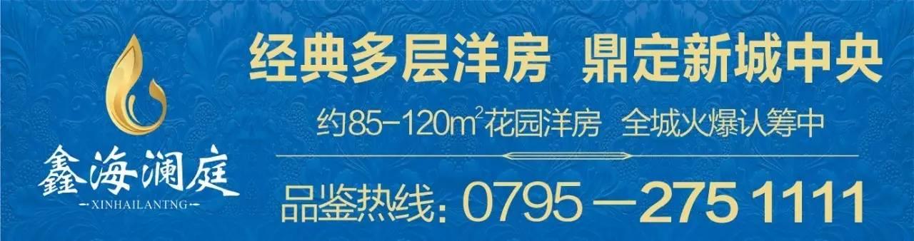 """宜春十个县市区谁最强,宜丰排名公布!2017年上半年最新""""成绩单""""出炉!"""