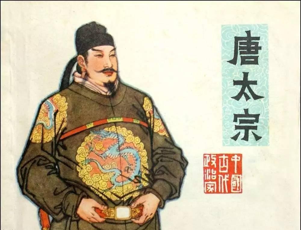 唐朝以前的皇帝都成为某帝,唐朝以后称某宗,原来是这个女人造成的图片