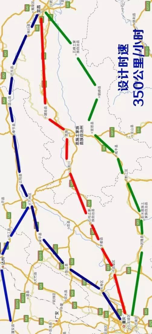 沿江高铁方案曝光 万州 云阳 奉节 巫山有望增加一条高铁线