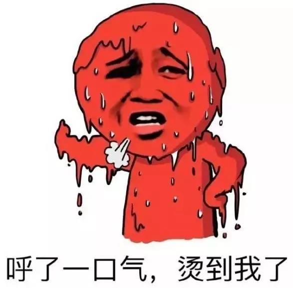 停电了 热爆了 深圳人不哭,因为8月这些地方还要继续停电