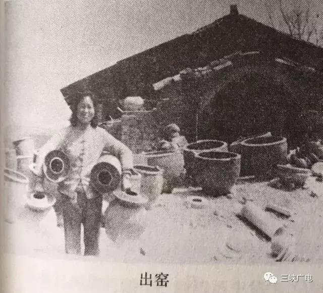 宜昌记忆》:夷陵陶事——论宜昌彩陶的历史和发展(上