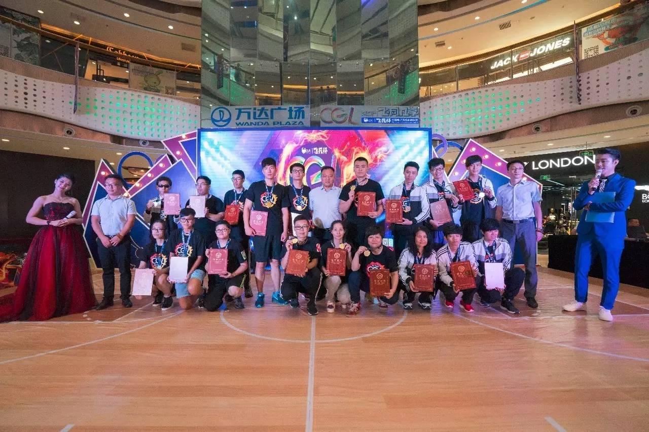 飞凡杯CGL海峡两岸篮球争霸赛,中国内地强势发挥捍卫主场