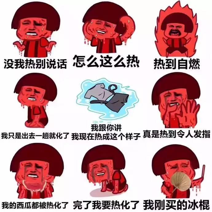 广深停电上热搜 广东挂100个高温预警 气象台说今天有暴雨