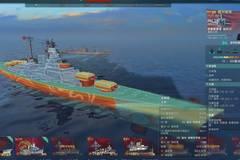 bgm:invincible battleship tirtipz