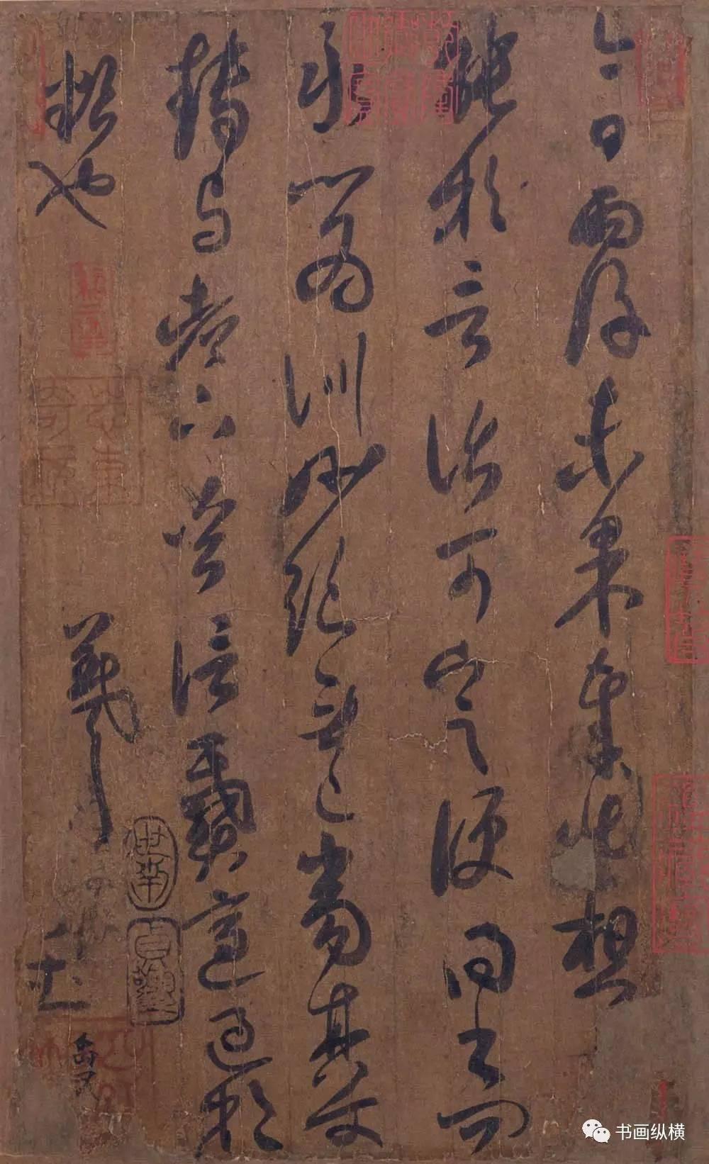 王羲之所有摹本和真迹汇集贴