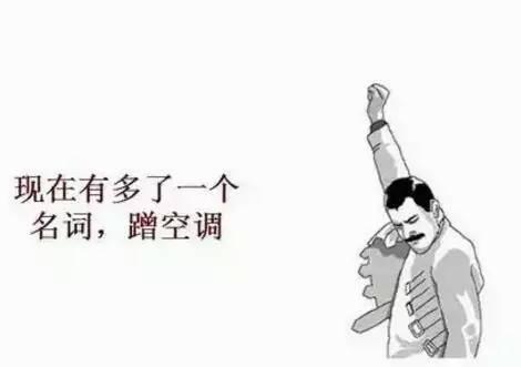 广深莞佛停电上热搜,8月份,据说惠州用电