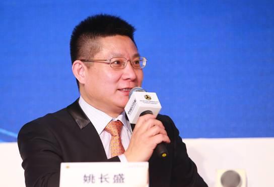 网易门户迎来新的副总编辑:前北京电视台主持人姚长盛加盟负责直播