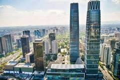 左邻签约北京cbd地标―中国国贸项目