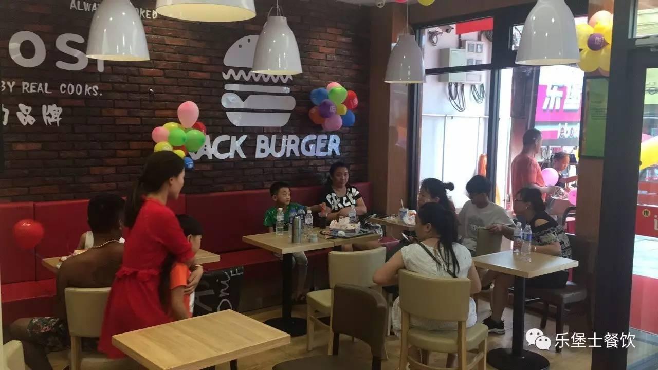 热烈庆祝乐堡士黄口镇餐厅盛大开业图片