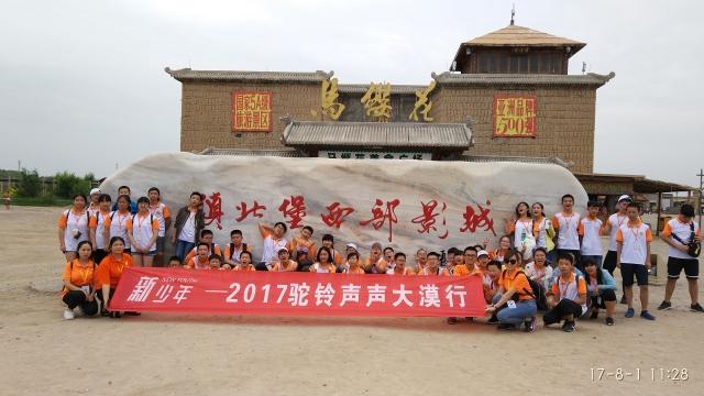 领略了【西湖十景】的绝美风光;在【中国丝绸博物馆】还亲手制作了一