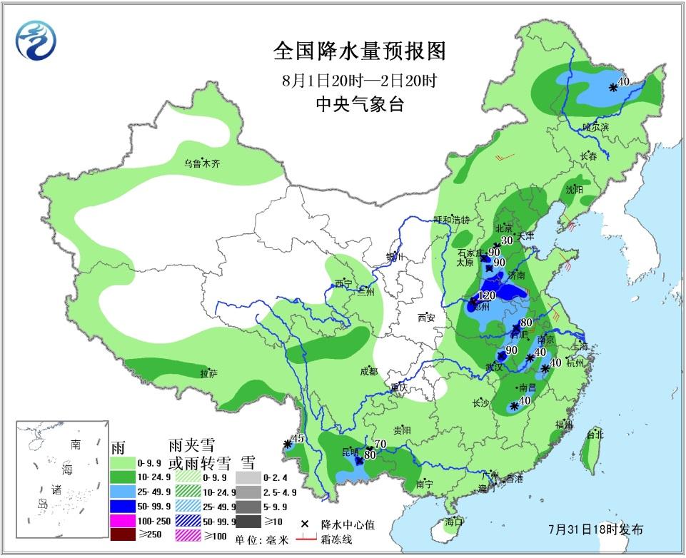 台风北上,大雨暴雨,明晚开始 未来三天天气预报