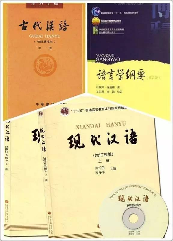 15年汉硕考研,中传还是首师大呢?