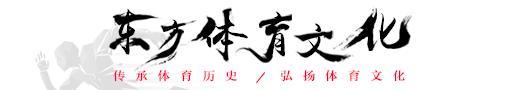 中国男子跳水史上十佳:田亮最戏剧谭良德悲壮(下)