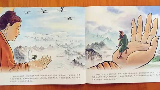 刘备,关羽,张飞桃园三结义,只看这精美的插图,也能感受到他们之间天