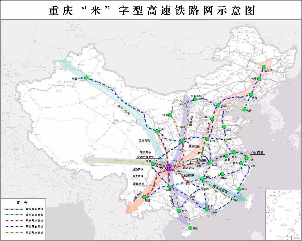重庆南川九鼎境规划图