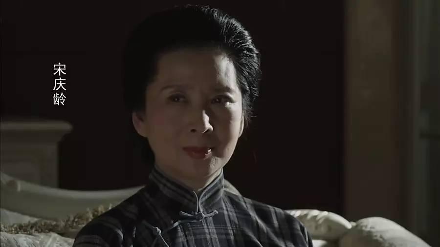 中国重庆风云_2010年袁立在电视剧《中国1949之重庆风云》中也扮演过宋庆龄的角色