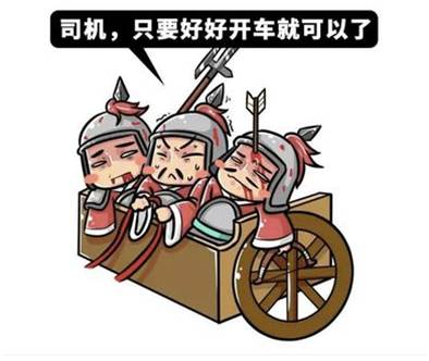 嘀嘀咕咕影院网_嘀嘀嘀,老司机你的车闹着要吃草啦_搜狐文化_搜狐网