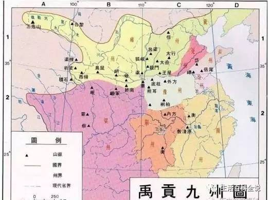 15,古代中国四大别称:神州,九州,华夏,中原图片