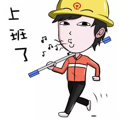 """【收藏】一大波超萌""""铁锅南""""教程来啦铁工表情做法炖视频图片"""