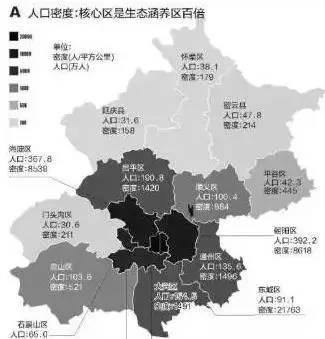 宝坻人口分布_宝坻一中图片