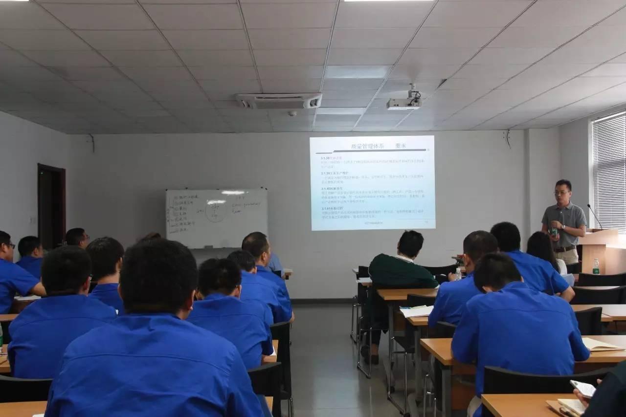 传动轴公司开展IATF16949质量管理体系标准培训