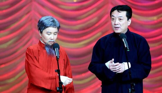 相声演员王平 传播快乐,劳累致死,墓地红黑相间,绿树作陪 搜狐娱