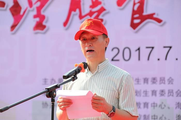 关注丨健康中国行走进海南省