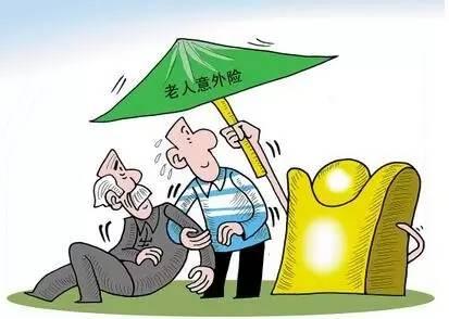 60周岁以上免费50周岁以上可自行购买 桐庐老年人意外伤害险来啦